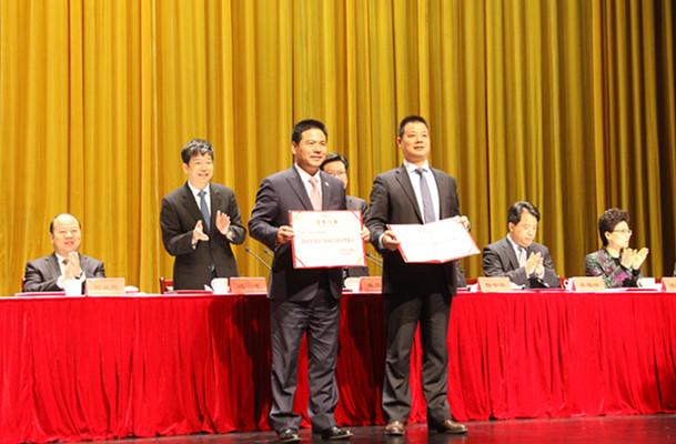"""远东电缆荣获""""2016年度宜兴市市长质量奖""""图1"""