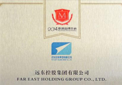 Top 100 Brand in China