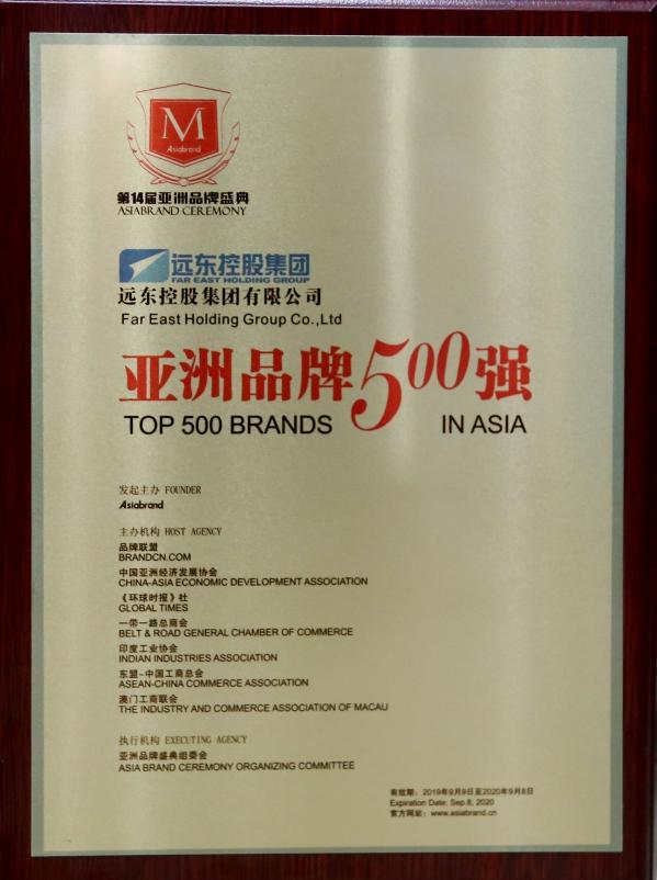 top 500 brands in asia