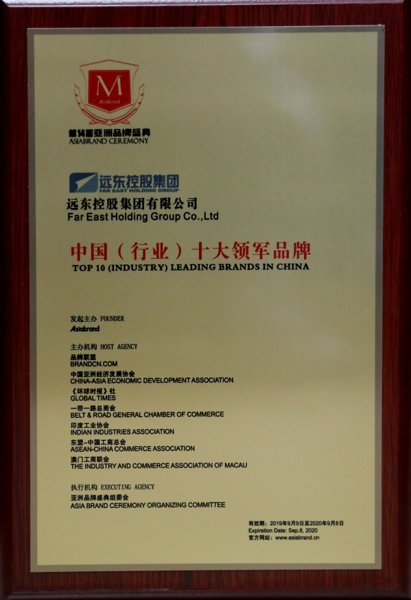 top 10(industry)leading brands in china