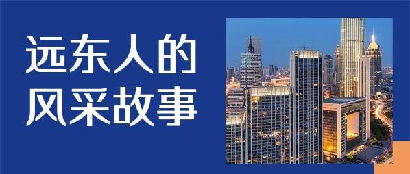 欧宝体育app客服人风采故事   李云星:一步...