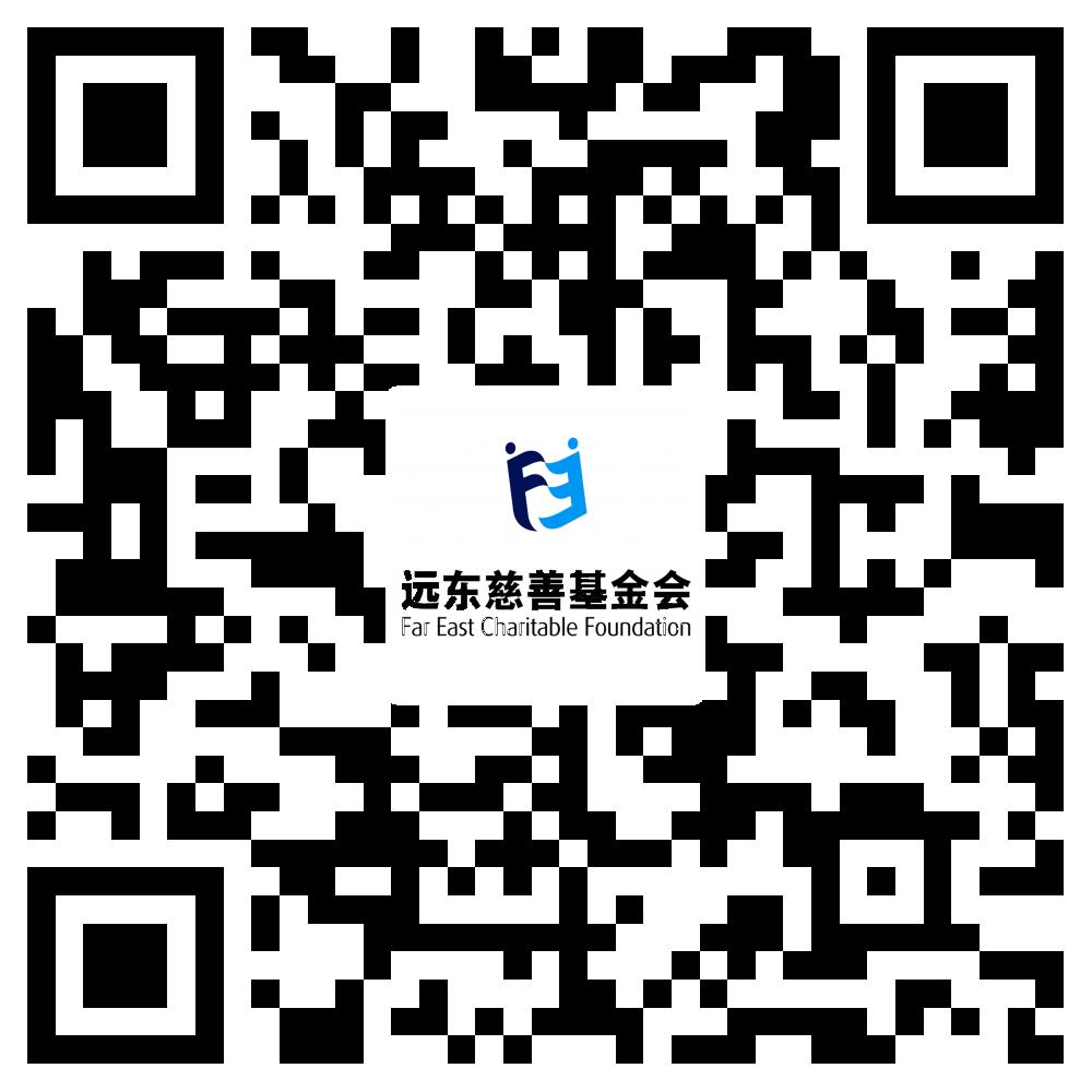 欧宝体育app客服慈善基金会