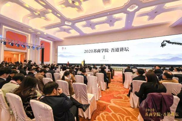远东买卖宝_蒋锡培:与时代、国家、客户同频共振,是最大的商道!